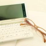 iOS版「精選版 日本国語大辞典」